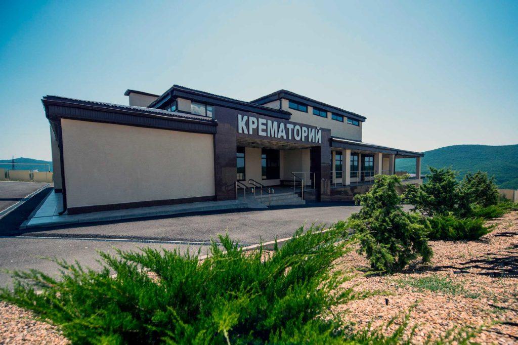 Кремация в Краснодаре